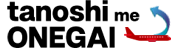 Tanoshi Me Onegai Logo